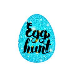 blue egg hunt greeting vector image