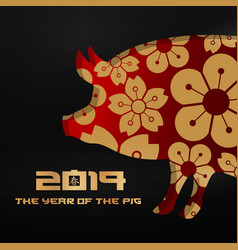 pig symbol of the new 2019 year vector image