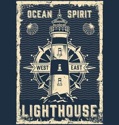Vintage marine poster vector
