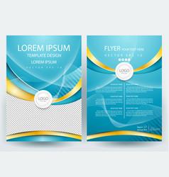business brochure template vector image