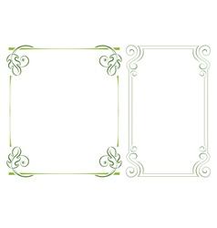 Set vertical frame vector