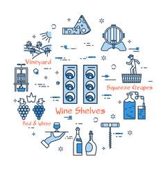 blue round wine shelves concept vector image