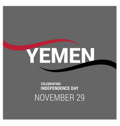 Yemen independence day design card vector