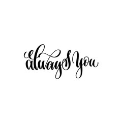 always you hand lettering inscription positive vector image