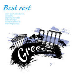 travel greece grunge style vector image