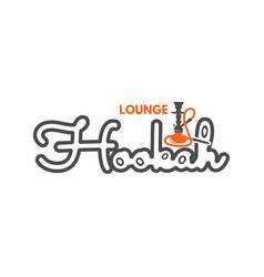 hookah lounge logo badge vintage shisha logo vector image