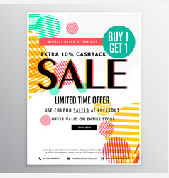 modern sale and offer voucher in abstract design vector image