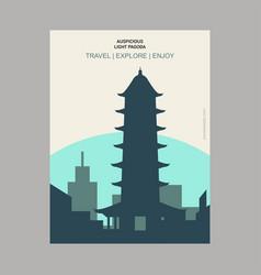 Auspicious light suzhou china vintage style vector