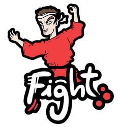 fight man vector image