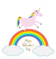 Happy Valentines Day Love card Rainbow in the sky vector
