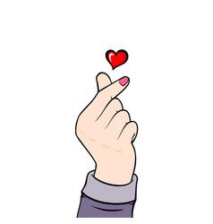 Heart finger korean love sign vector