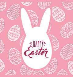 silhouette ears egg happy easter decoration vector image