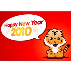 Cute year of the tiger vector