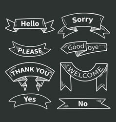 dialog words on ribbons short phrases thank you vector image