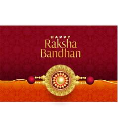 Raksha bandhan golden rakhi beautiful background vector