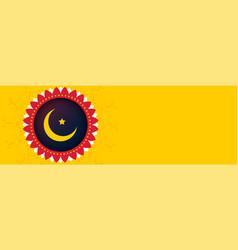 Beautiful islamic moon and star decorative banner vector