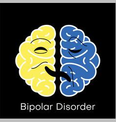 brain icon for bipolar disorder flat design vector image