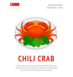 chili crab national singaporean dish vector image