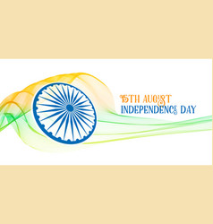 Creative indian independence day freedom banner vector