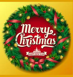 christmas garland3 vector image