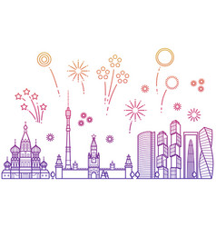 Moscow city panorama festive fireworks vector