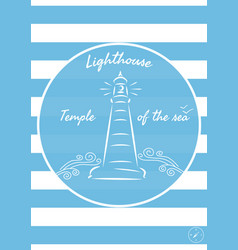 lighthouse and blue sea vector image