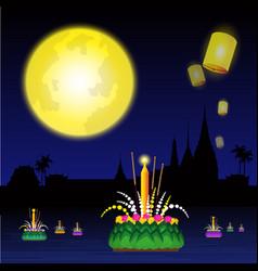 loy krathong festival of thailand vector image vector image