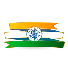 Indian tricolor flag in ribbon style vector