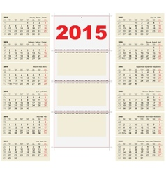 2015 Quarterly calendar template vector image