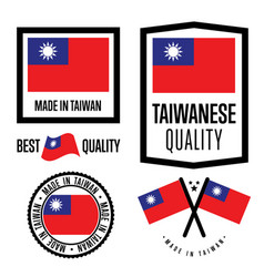 Taiwan quality label set for goods vector