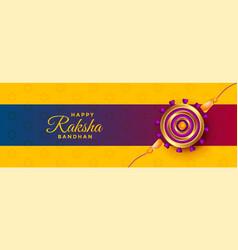 Beautiful rakhi design banner for raksha bandhan vector