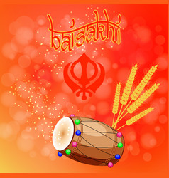 celebration holiday baisakhi new year of the sikhs vector image