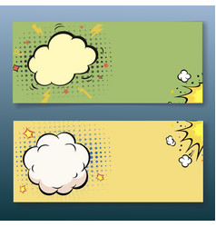 Comic book style explosion cloud banner set vector image