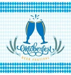 Oktoberfest logo vector