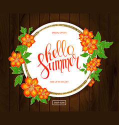 summer sale poster with beautiful blossom flowers vector image vector image