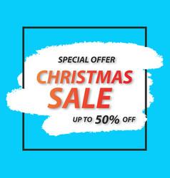super christmas sale tag vector image