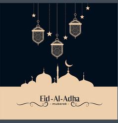 traditional islamic eid al adha festival vector image