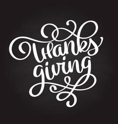 hand written happy thanksgiving calligraphy vector image
