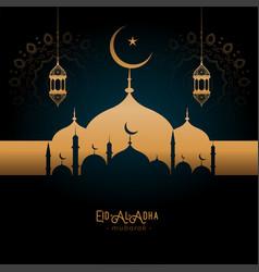 Beautifulgolden mosque and lamps eid-al-adha vector