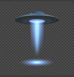 Blue ufo lights aliens spaceship spotlight 3d vector