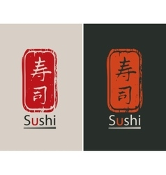 Hieroglyph sushi and chopsticks vector