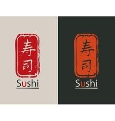 Hieroglyph sushi and chopsticks vector