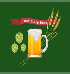 Mug with beer emblem vector