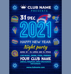 new year 2021 party poster background with neon vector image
