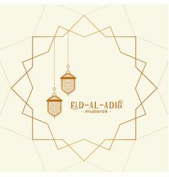 elegant eid al adha islamic festival background vector image