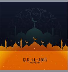Arabic festival eid al adha bakreed background vector