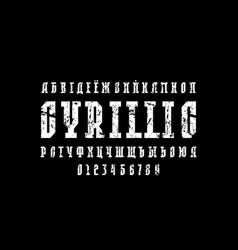 Cyrillic slab serif font in sport style vector