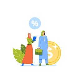 Arabic man and woman saudi business people vector