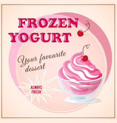 banner with cherry frozen yogurt vector image