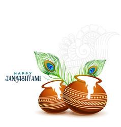 Happy janmashtami background with matki and makhan vector